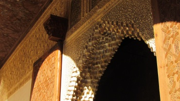 Inside the Nasrid Palaces.