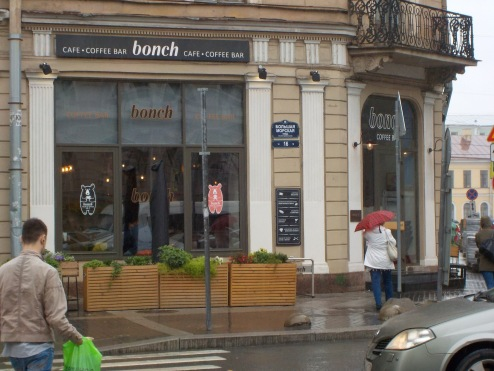 Bonch was a perfect place for breakfast in St. Petersburg.