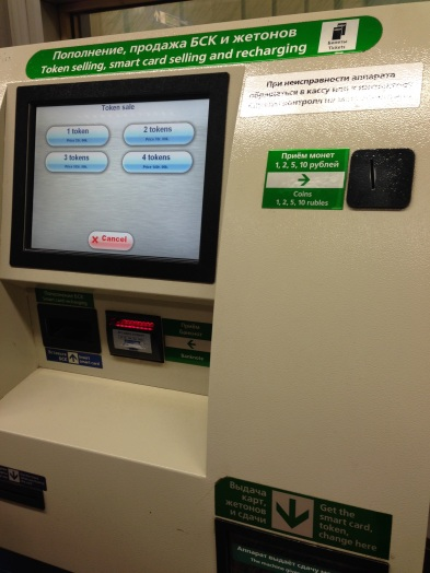 Inside the Metro, go to these machines to exchange cash for tokens.