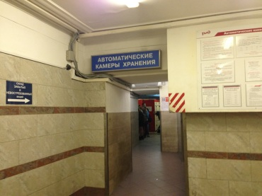 The underground entrance to the left luggage lockers at the train station.