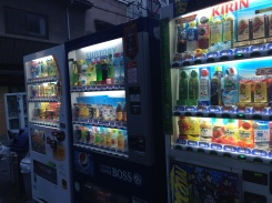 The famed vending machines all around Japan. Most drinks for 100 yen.