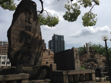The cemetery 中之院 that we walked through to get to the temple.