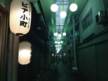 The alleyway/walkway toward Beer Komachi.