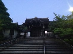 Another entrance to the Chion-In Temple.