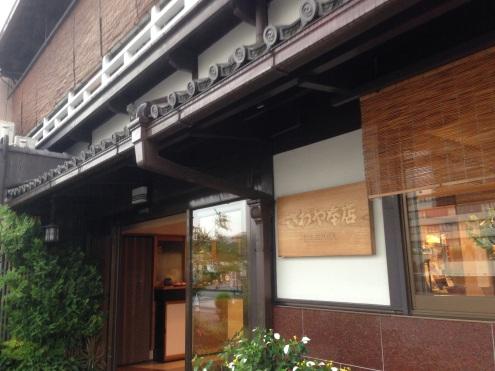The Ryokan Sawaya Honten near the University Hospital where we stayed.