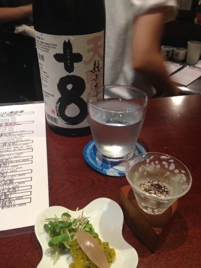 A lovely light and refreshing sake to start.